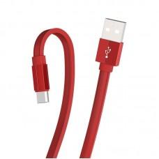 Кабель Borofone Type-C Cable USB to USB-C BU8 Glory - Red