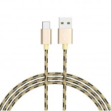 Кабель Borofone Type-C Cable USB to USB-C BX24 Ring current - Gold