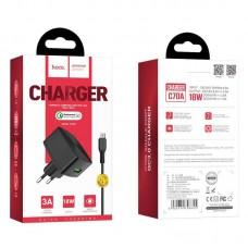 Сетевой адаптер hoco C70A Cutting-edge single port QC3.0 charger set (Micro) (EU) - Black