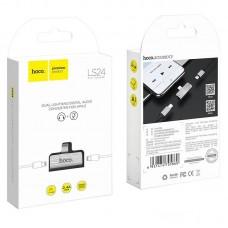 Переходник hoco LS24 dual lightning digital audio converter for Apple - Silver
