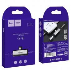 Переходник hoco LS25 Digital 3.5 audio converter for Apple - Silver