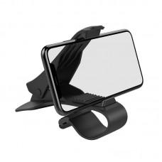 Автодержатель hoco CA50 In-car dashboard phone holder - Black