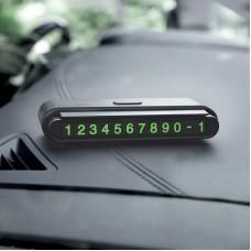 Автовизитка hoco CPH19 One-click hidden signage - Black