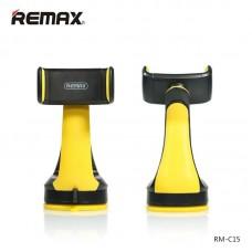 Держатель Remax RM-C15 - Yellow