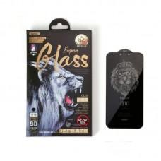 Защитное стекло Remax Emperor Anti-privacy series 9D glass forFor iPhone 7/8 GL-35 - Black