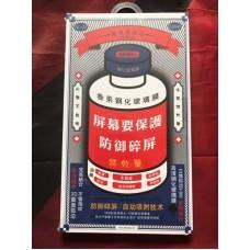 Защитное стекло Remax Medicine GL-27 iPhone 6/6s Plus - Черный