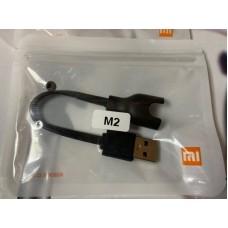 Зарядка для Xiaomi Mi Band 2
