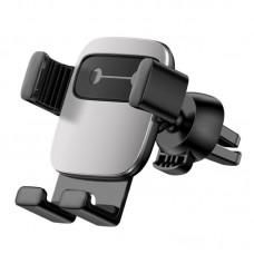 Автодержатель Baseus Cube Gravity Vehicle-mounted Holder (SUYL-FK0S) - Silver
