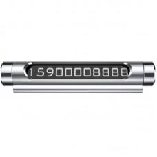 Парковочная карта Baseus All Metal Temporary Parking Number Plate(dual-number version) (ACNUM-C0S) - Silver