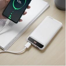 Power Bank Borofone BT29 Vigor mobile (10000mAh) - White