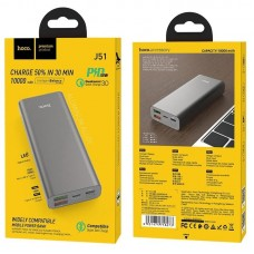 Power Bank hoco J51 Cool power widely compatible mobile (10000mAh) - Metal Grey
