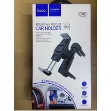 Автомобильные держатель hoco CA63 - Black/Grey