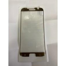 """Защитное стекло """"Full Glue"""" для Samsung S7 EDGE - Золотой (тех.пак)"""