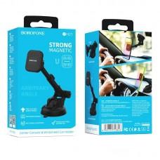 Автомобильные держатель Borofone BH21 Vanda center console magnetic car holder - Black