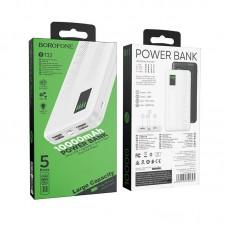 Power bank Borofone BT32 Precious 10000mAh - White