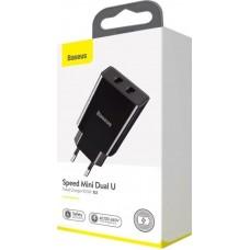 Сетевое зарядное устройство Baseus Speed Mini Dual U Charger 10.5W (EU) (CCFS-R01) - Black