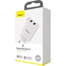 Сетевое зарядное устройство Baseus Speed Mini Dual U Charger 10.5W (EU) (CCFS-R02) - White