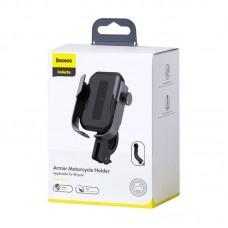 Вело/мото держатель для телефона Baseus Armor Motorcycle holder (Applicable for bicycle) (SUKJA-01) - Black