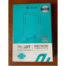 Полиуретановая защитная плёнка Devia (50 шт.)