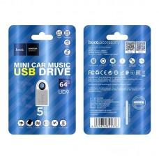 Флеш-накопитель USB hoco UD9 Insightful USB2.0 - 64GB