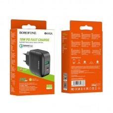 Сетевой адаптер Borofone BA46A Premium PD + QC3.0 - Black