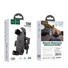 Держатель телефона для мотоцикла/велосипеда hoco CA58 Light ride one-button bicycle motorcycle universal holder - Black