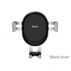 Автодержатель для телефона hoco CA56 Metal armour air outlet gravity car holder - Black/Silver
