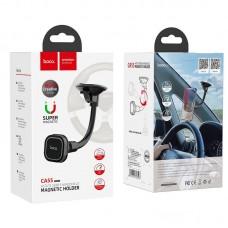 Автодержатель для телефона hoco CA55 Astute series windshield car holder - Black/Gray