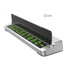 Парковочная карта hoco PH21 Aluminum hidden stop sign - Silver