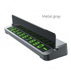 Парковочная карта hoco PH21 Aluminum hidden stop sign - Metal Gray