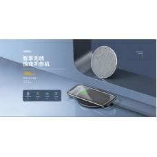 Беспроводная зарядка REMAX shaped wireless charger RP-W16 - Silver