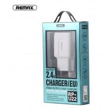 Сетевой адаптер Remax 2.4A 2U Charger RP-U22 - White