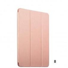 Чехол Smart Case для Ipad Pro 10.5 - Розовый (8)