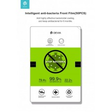 "Пленка для плоттера Devia Intelligent Screen ""Antibacterial Foil"" (50 шт.)"