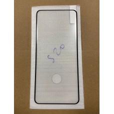 Защитное стекло для Samsung S20 (тех.пак) полный клей