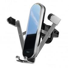 Автодержатель для телефона Baseus Penguin gravity phone holder (SUYL-QE0S) - Silver