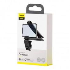 Автомобильный держатель Baseus Big Mouth Pro Car Mount (Applicable to centre console) - Black (SUDZ-A01)