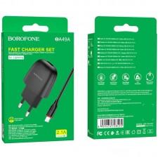 Сетевой адаптер Borofone BA49A Vast power single port charger set (Lightning) (EU) - Black
