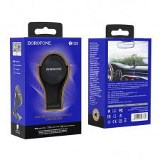 Автомобильные держатель Borofone BH26 Keeper center console magnetic car holder - Black