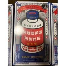 Защитное стекло Remax Medicine Glass iPhone 12 Pro GL-27