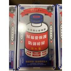 Защитное стекло Remax Medicine Glass iPhone 12 Pro Max GL-27