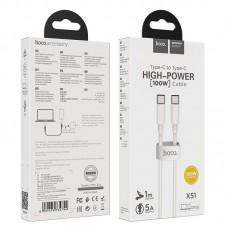 Кабель hoco X51 High-power 100W charging data cable Type-C to Type-C (L=1M) - White