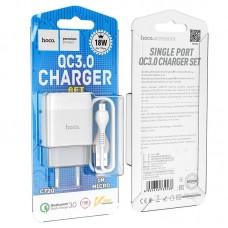 Сетевой адаптер hoco C72Q Glorious single port QC3.0 charger set (Micro) (EU) - White