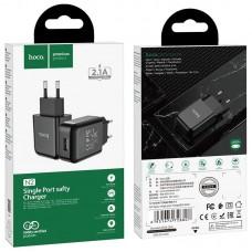 Сетевой адаптер hoco N2 Vigour single port charger (EU) - Black