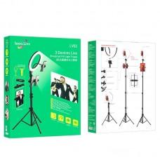 Кольцевая лампа hoco LV02 Aesthetic light stream holder - Black
