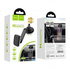 Автодержатель для телефона hoco CA45A Triumph center console magnetic car holder - Black