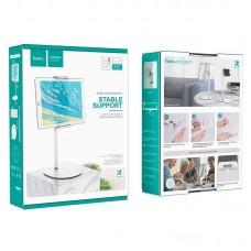 Настольная подставка hoco PH31 Soaring series metal desktop stand - White