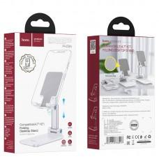 Настольная подставка hoco PH29A Carry folding desktop stand - White