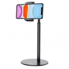 Настольная подставка hoco PH28 Soaring metal desktop stand - Black
