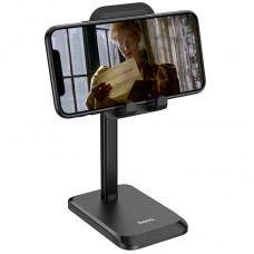 Настольная подставка hoco PH27 Stable telescopic desktop stand - Black